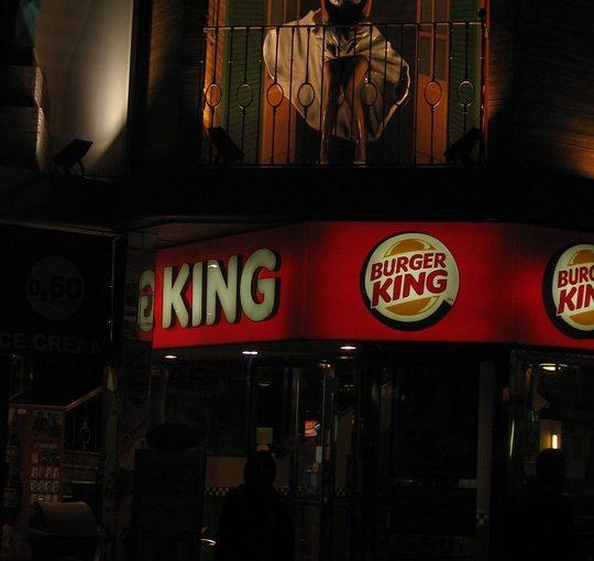 出奇才能制勝!!看漢堡王的網路行銷如何惡整對手!!